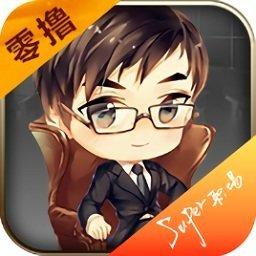 super职场app