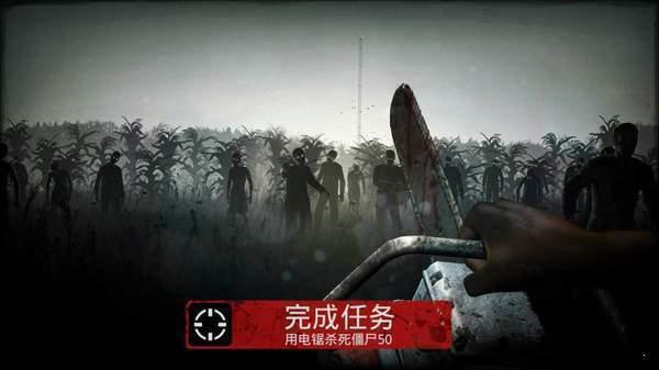 勇闖死人谷2破解版
