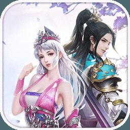 剑侠之紫灵情缘