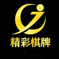 精彩棋牌app