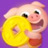 全民养猪猪红包版