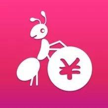 蚂蚁赚文字录入