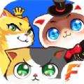 嗨猫猫游戏