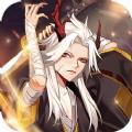 异界银魂正式版iOS