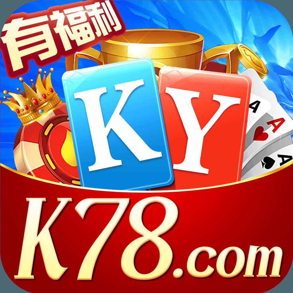 k78棋牌