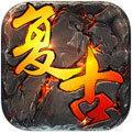 176复古公益传奇铭文版