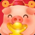 天使豬領紅包