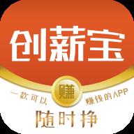 创薪宝app