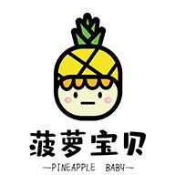 菠萝宝贝app