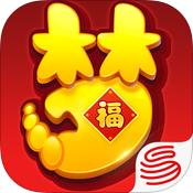 梦幻西游iphone版