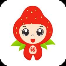 草莓转转发
