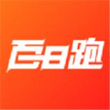 百日跑app