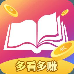 氢小说赚金币