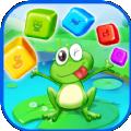 青蛙消消乐app