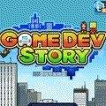 游戏开发物语破解版