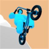 自行车大冲刺