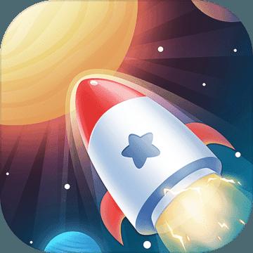 放置火箭太空大战