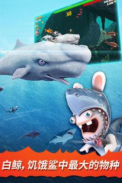 饑餓鯊魚進化破解版