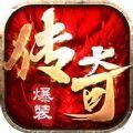赤月传说盛世皇城正式版