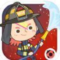 米加小镇消防员破解版