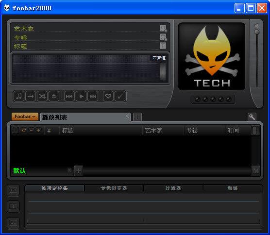 Foobar2000播放器汉化版