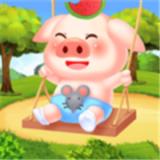 全民来养猪2