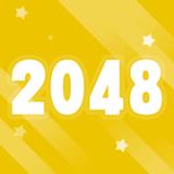 2048领红包