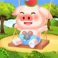 全民来养猪2领红包