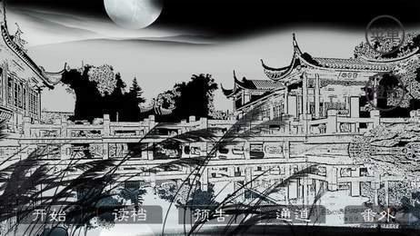 最江湖破解版截图