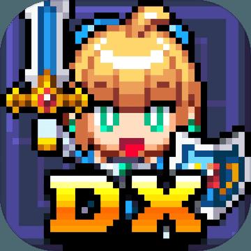 魔女的迷宫DX