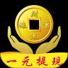 云賞金app
