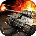 坦克军团 v3.0.18