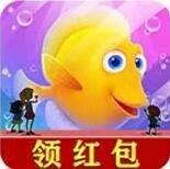 金多多水族馆app