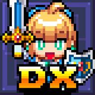 魔女的迷宫DX破解版