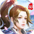 仙之侠道 v1.0.0