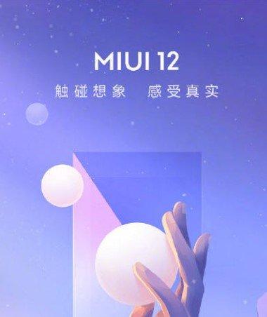 刷入第三方 recovery twrp(小米MIUI12)