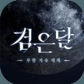一梦江湖韩服版
