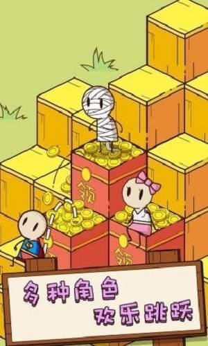 跳躍迷宮紅包版截圖