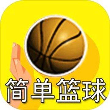 关于脚本篮球的游戏大全