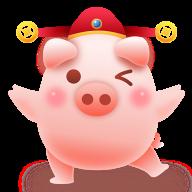 福气满满猪红包版