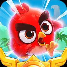 愤怒的小鸟 v2.0