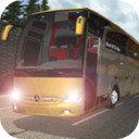 巴士極限模擬器