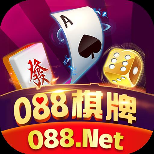 088棋牌app