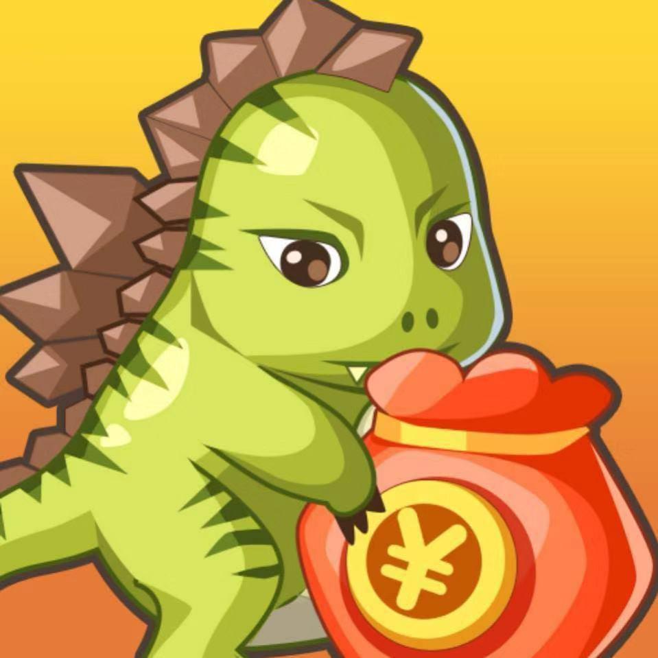恐龙有钱红包版