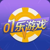 01樂棋牌APP