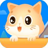 猫咪小屋苹果版