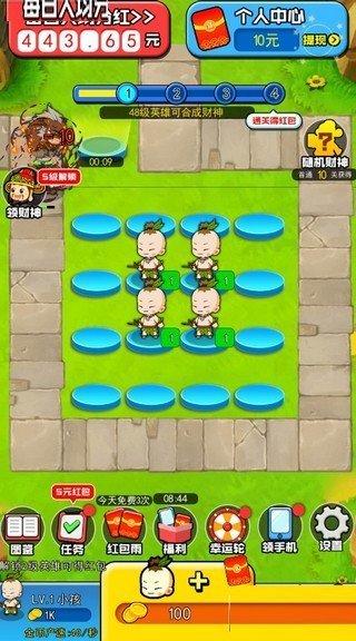 王者争霸红包版游戏截图