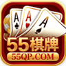 55棋牌安卓版