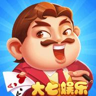 大七棋牌娱乐