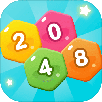 2048愛消消